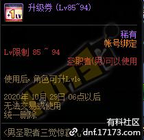 QQ截图20200910001030.png