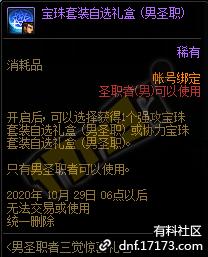 QQ截图20200910001115.png