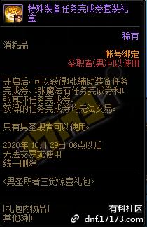 QQ截图20200910001127.png