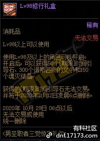 QQ截图20200910001055.png
