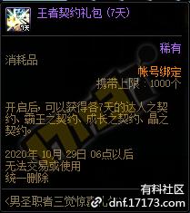 QQ截图20200910001035.png