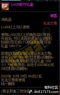 QQ截图20200910001109.png