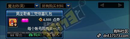 QQ截图20200910001010.png