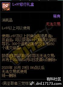 QQ截图20200910001050.png