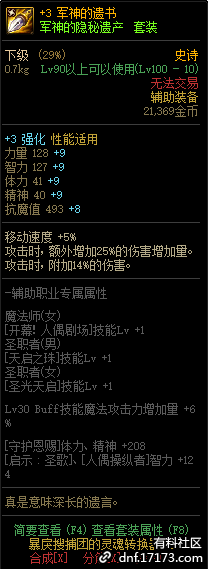 QQ截图20200917144051.png