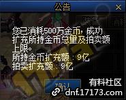QQ截图20200918191609.png