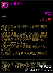 QQ截图20200918084611.png
