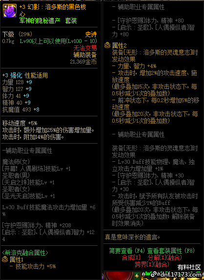 QQ截图20200917144208.png