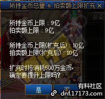 QQ截图20200918191615.png