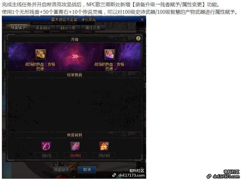 QQ图片20200918170048.png