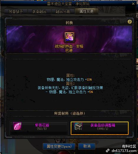 QQ截图20200917143657.png