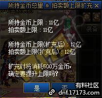QQ截图20200918191646.png