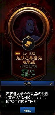 QQ截图20200918112758.png