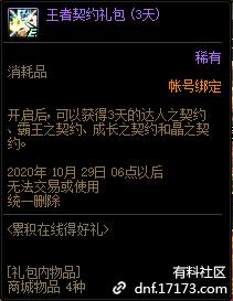 QQ截图20200917145406.png