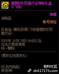 QQ截图20200917145359.png