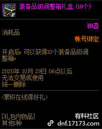 QQ截图20200917145413.png