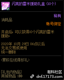 QQ截图20200917145245.png