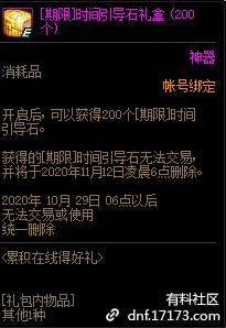 QQ截图20200917145421.png