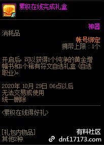 QQ截图20200917145427.png