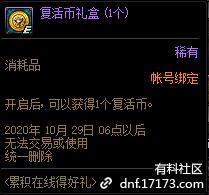 QQ截图20200917145346.png