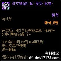 QQ截图20200917145353.png