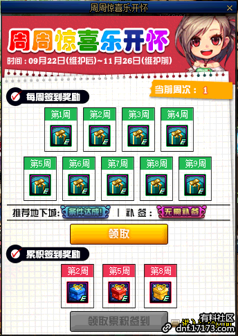 QQ截图20200917145442.png