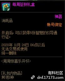 QQ截图20200917145500.png