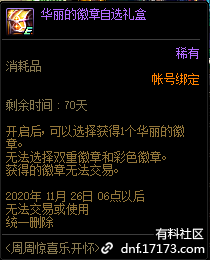QQ截图20200917145544.png