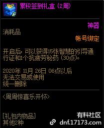 QQ截图20200917145506.png