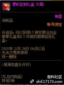QQ截图20200917145512.png