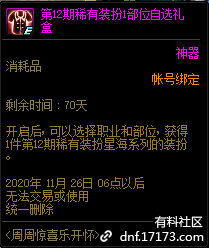 QQ截图20200917145608.png