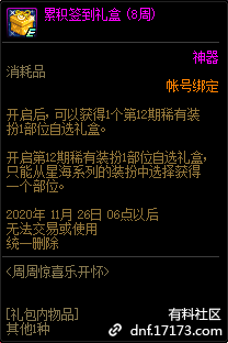 QQ截图20200917145519.png