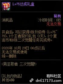 QQ截图20200921052556.png