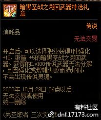 QQ截图20200921052726.png