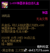 QQ截图20200921053033.png