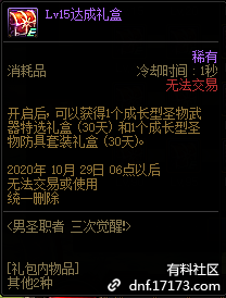 QQ截图20200921052414.png