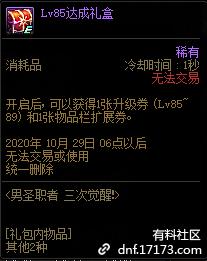 QQ截图20200921052612.png