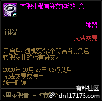 QQ截图20200921053022.png