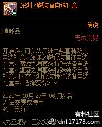 QQ截图20200921053014.png