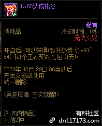QQ截图20200921052604.png