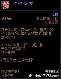 QQ截图20200921052426.png