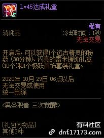QQ截图20200921052512.png