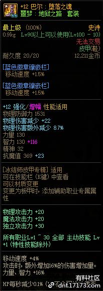 QQ截图20200921055113.png