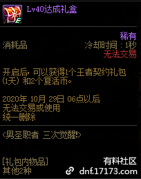 QQ截图20200921052504.png