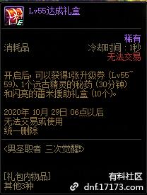 QQ截图20200921052528.png