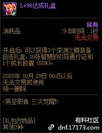 QQ截图20200921052641.png