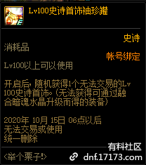 QQ截图20200917145205.png
