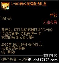 QQ截图20200921053039.png