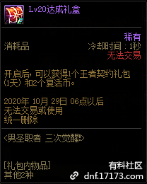QQ截图20200921052420.png