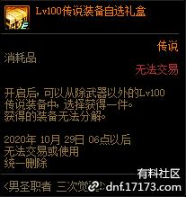 QQ截图20200921053046.png
